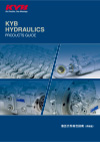 HYDRAULICS PRODUCTS GUIDE(Chinese)